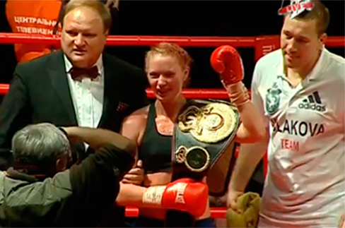 Svetlana Kulakova retains Interim WBA Female Light Welterweight Title
