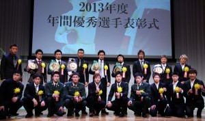Japanese champions awarded