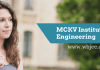 MCKV Institute of Engineering-www.wbjee.co.in