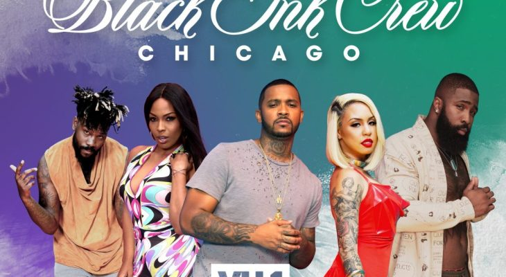 Blank Ink Crew Chicago