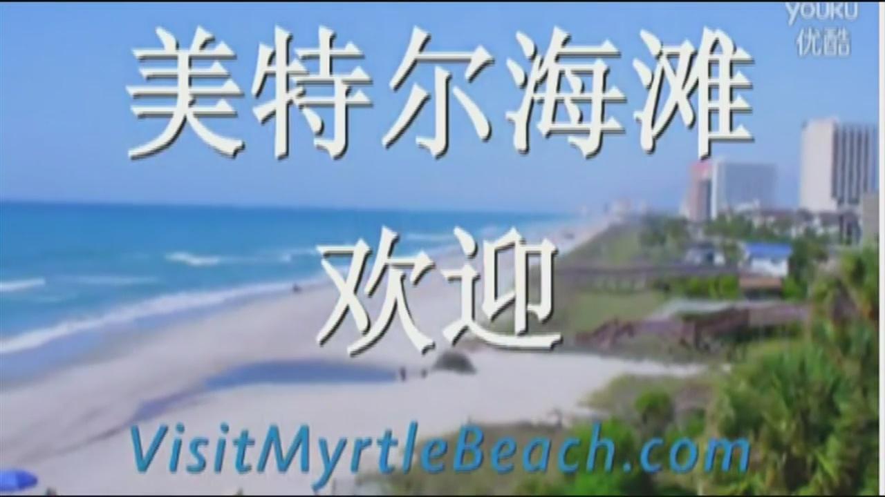 MB-China_195297