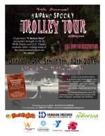 4th Annual Spooky Trolley Tour