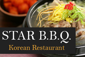 StarBBQ_RRImage_1507237257963.png