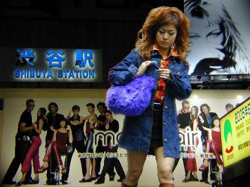 Japanese Black Chic Fashion