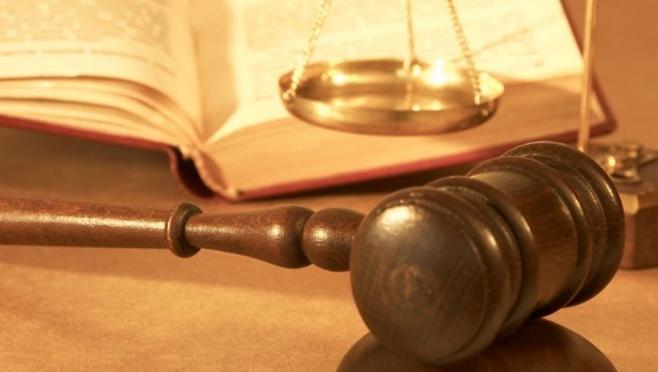 court-gavel-2 (1)_1520955454661.jpg.jpg