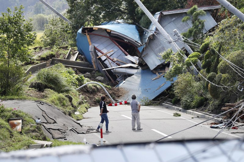 japan earthquake_1536226098593.jpeg.jpg