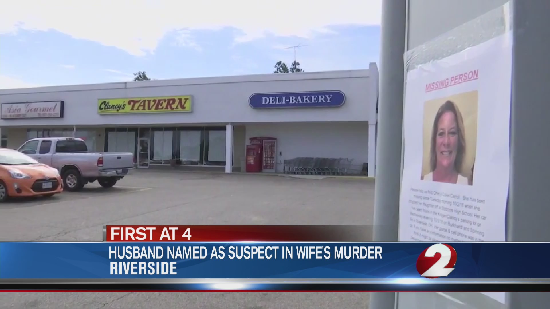 Husband named as suspect in wife's murder