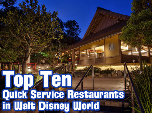 top-ten-quick-service-restaurants-dining-Walt-Disney-World-wdwradio-lou-mongello