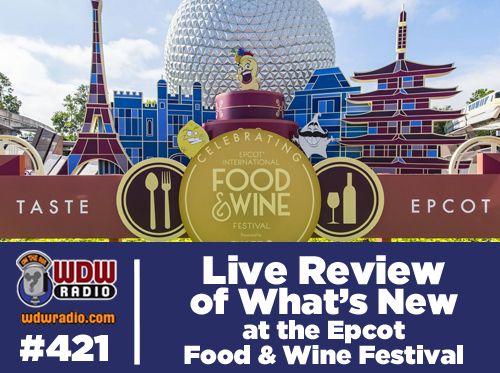 epcot-food-wine-festival-2015-review-what's-new
