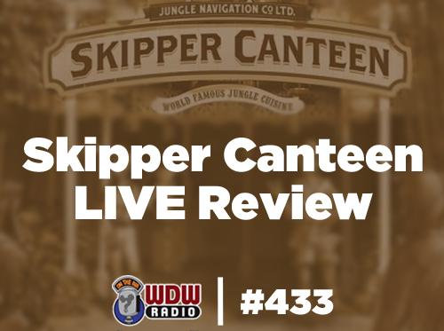 skipper-canteen-review-adventureland-Walt-Disney-World