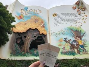 Pooh's Hunny Hunt