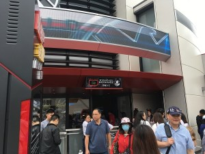 Queue entrance for Ant-Man and The Wasp Nano Battle!
