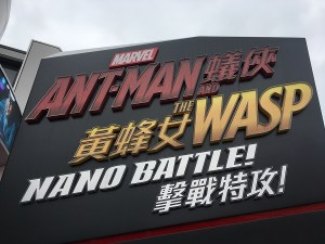 Ant-Man and The Wasp Nano Battle!