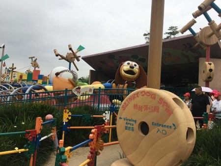 Slinky Dog Spin in Hong Kong Disneyland