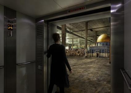 0Nation-Estate-Jerusalem-Floor.jpg