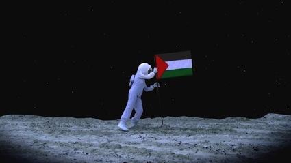 0a2flagpalestine4.jpg
