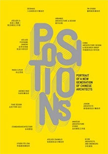 Book review – Positions, Portrait of a New Generation of Chinese