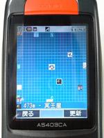 radar-sm[1].jpg