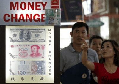 China's yuan up on suspected intervention, set for August loss