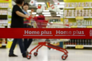 Tesco is selling this one unit for £4.2 billion + MORE