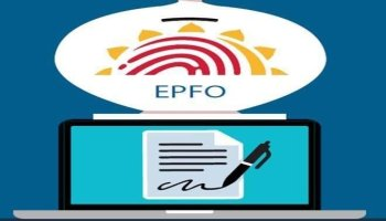 Add EPF Exit Date