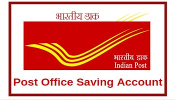 Post Office Account Rules 2021