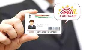 How to Order Aadhaar PVC Card