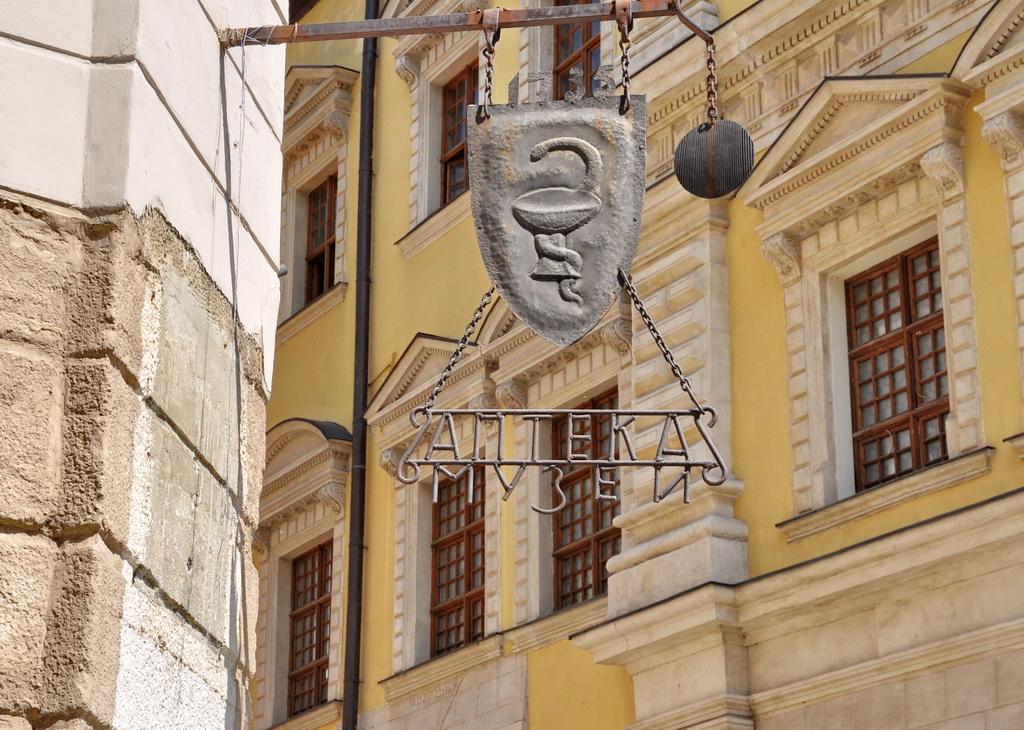 Аптека музей во Львове
