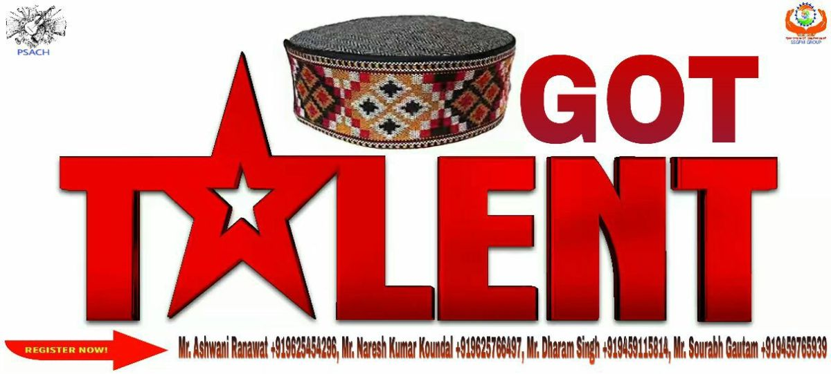 Himachal Got Talent : Audition starts tomorrow