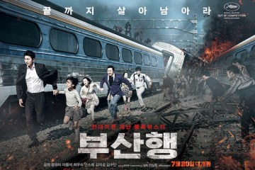 train_to_busan-p2