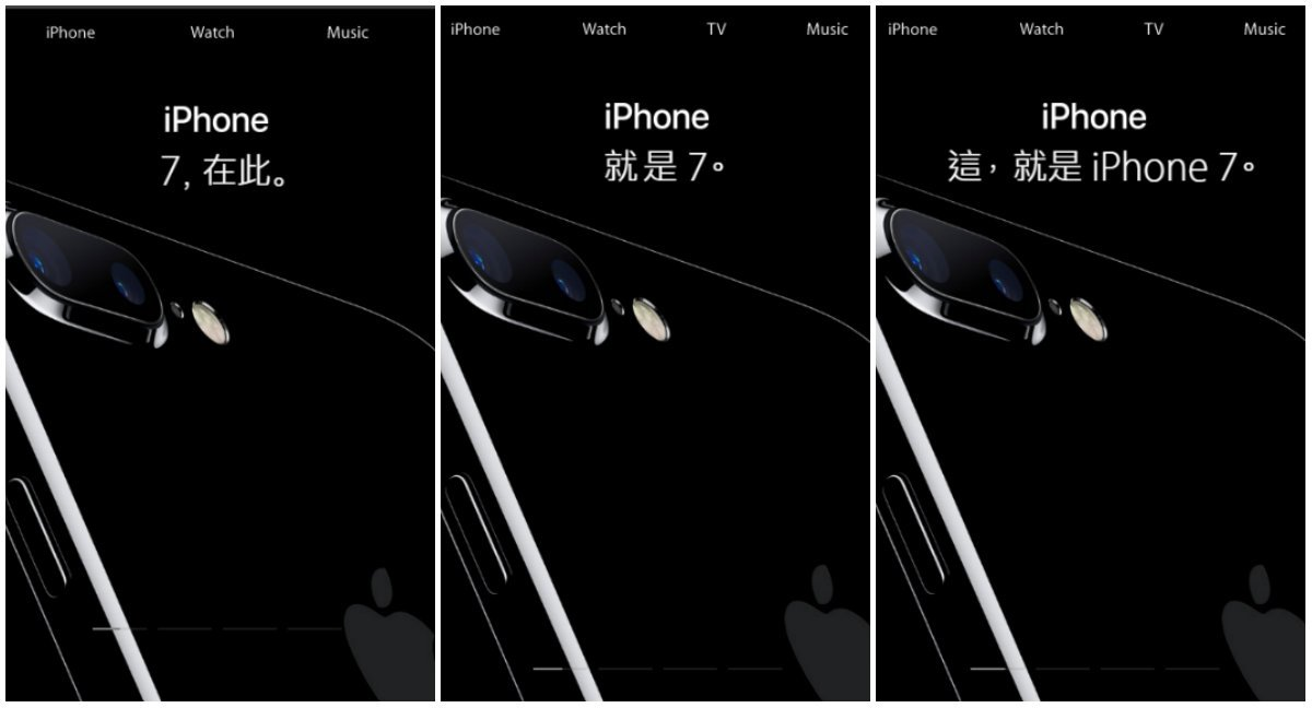 apple-iphone-7-slogan-collage