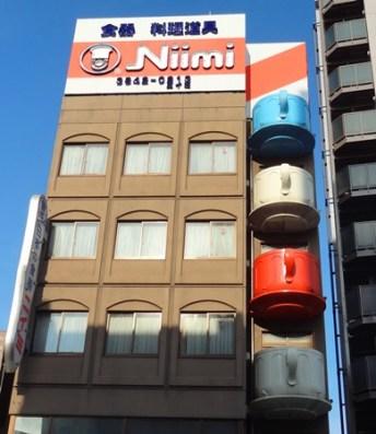 Architectuur Tokyo gebouwen
