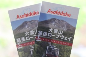 Asahidake ropeway