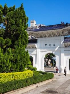 entree Chiang Kai Shek Memorial