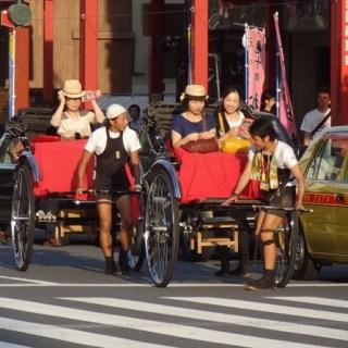 Fietstaxi in Tokyo