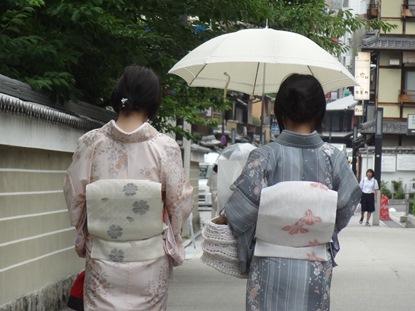 Geisha's in Kyoto Japan