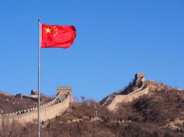 Vlag chinese muur