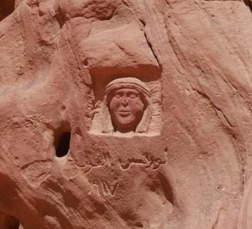 Lawrence of Arabia wadi rum Bedoeïenen tent