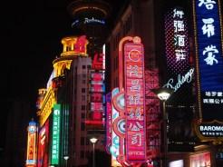 Shanghai shopping street