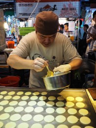 Raohe street market in taipei