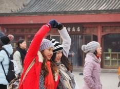 Beijing Verboden stad toeristen