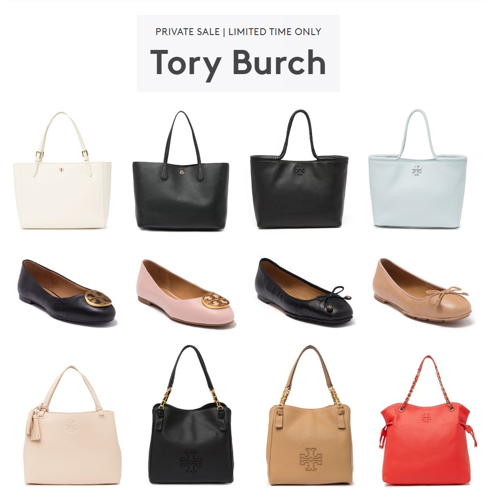 Nordstrom Rack: Tory Burch Private Sale