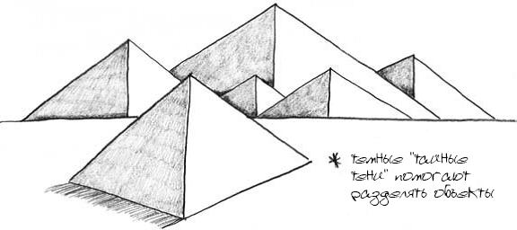 Pyramides 10.