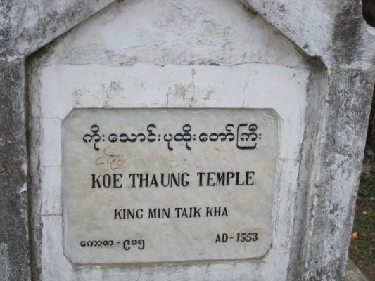 Koe Thaung
