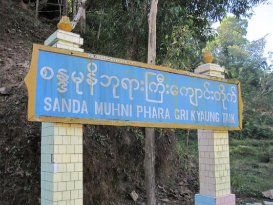 Sanda Muhni Phara Gri Kyaung Taik