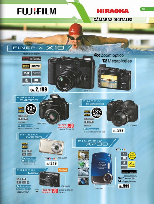 catalogo-hiraoka-abril-2012-07