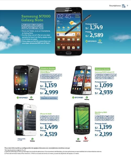 catalogo-movistar-agosto-2012-4