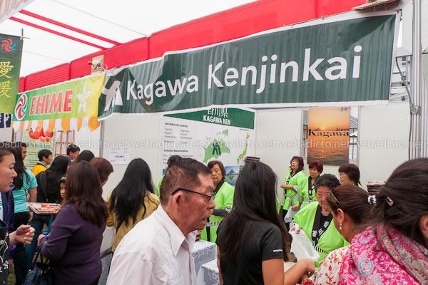 festival gastronomico japones 2013 apj-1090220