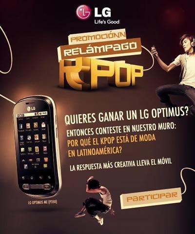 gana-smartphone-lg-optimus-me-kpop
