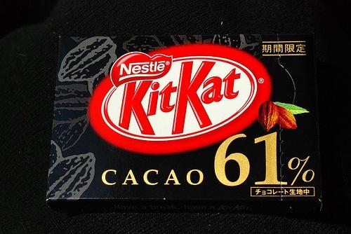 kit-kat-chocolate-negro